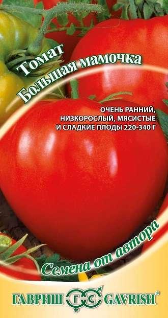 Также вы узнаете, соответствует ли внешний вид плодов тому, как они выглядят на упаковке.