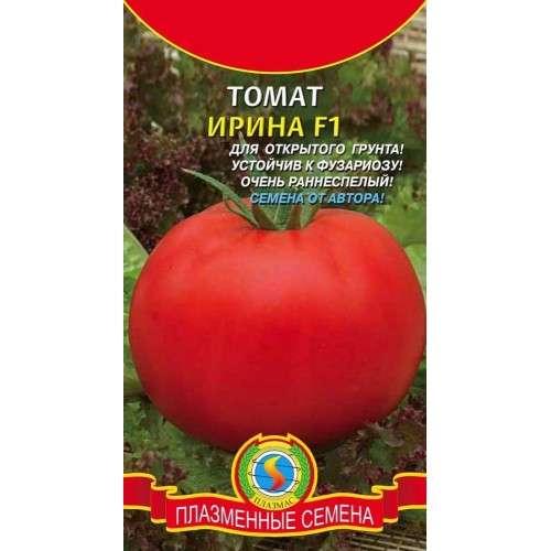 Семена следующих поколений теряют изначальные характеристики, обычно плохо всходят и дают ущербный урожай.