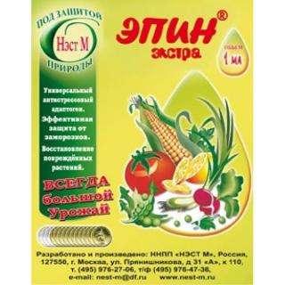 Препарат, основное действие которого заключается в придании растениям стойкости в стрессовых условиях (засухе, холоде).