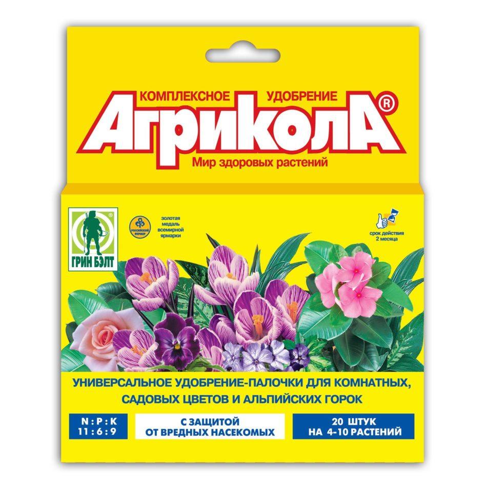 Удобрение «Агрикола»: преимущества и разновидности