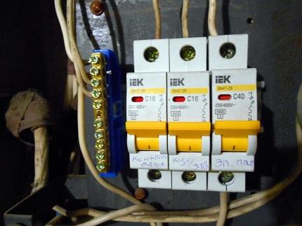 Правила монтажа автоматического выключателя и подключение