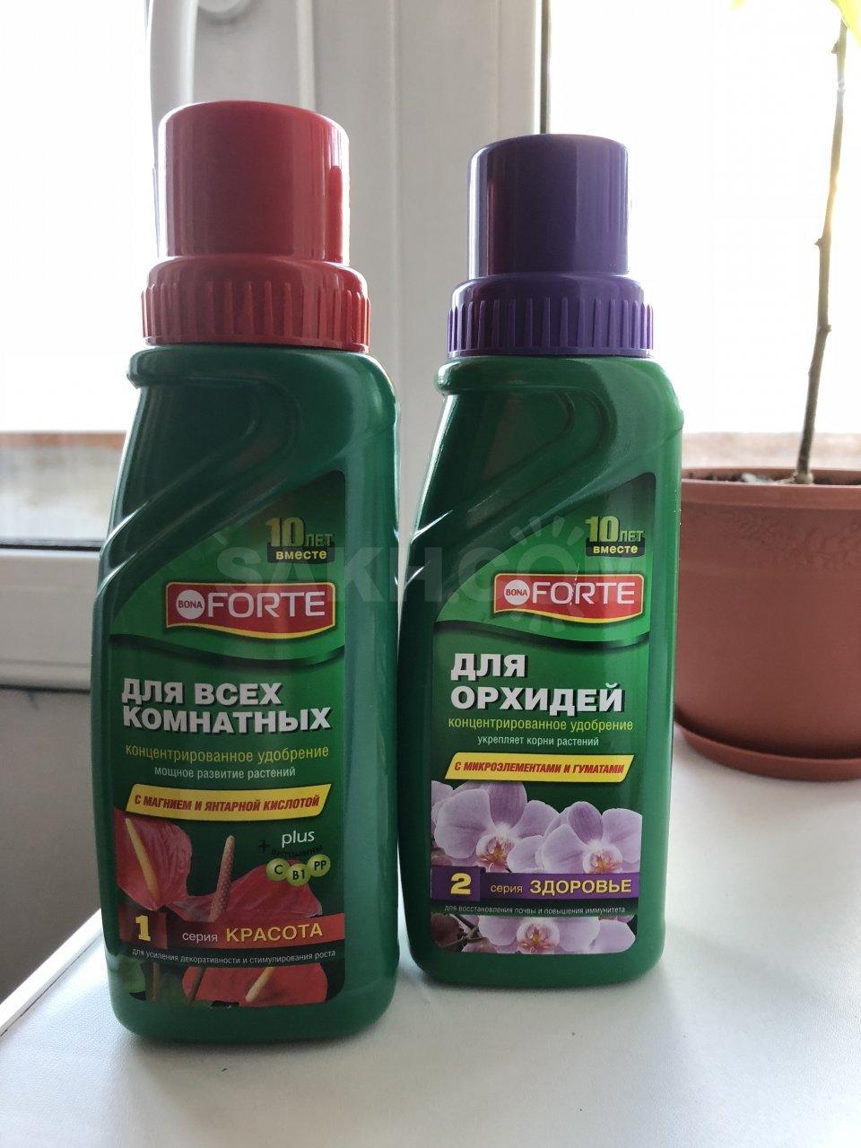 удобрение для орхидей форте инструкция по применению