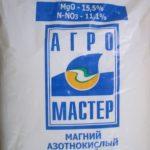 Нитрат магния или магниевая селитра: применение удобрения, формула, состав