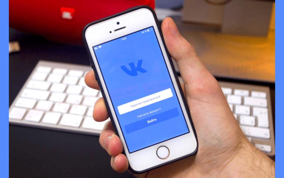 Как привлечь подписчиков в сообщество ВК без блокировок